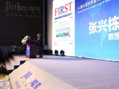 """锦波生物:""""人源胶原蛋白""""产业基地落户山西综改区"""
