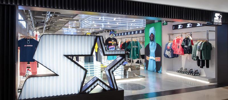 美国运动品牌 STARTER 中国首店正式落户北京西单大悦城