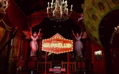 《JALOUSECHINA》创刊派对巴黎启幕 群星齐聚共襄时尚盛宴
