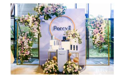 Porcv珀瓷私享会北京站,带你走进生物科技护肤美学之旅