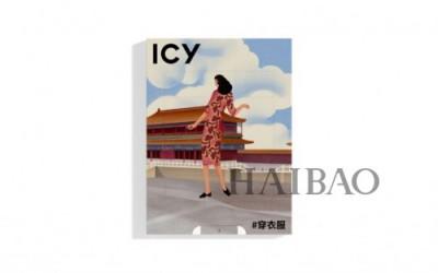 全球设计师平台推出首期独立杂志,联合众多时尚从业者,共同讲述近百年间中国时尚进程故事
